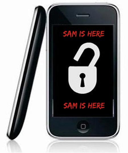SAM_unlock