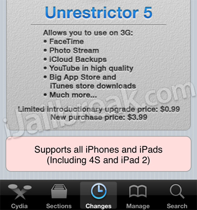iPhone4S iPad-2 Cydia Tweak