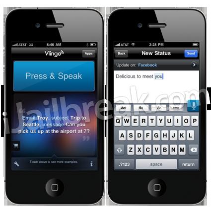 Vlingo AppStore App