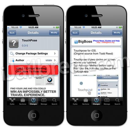 TouchPose Cydia Tweak