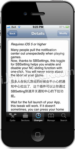 DisableNC Cydia Tweak