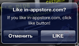 Russian Proxy Server Cracks In-App Purchases