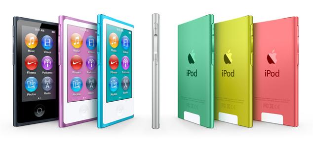 iPod Nano Recap 2012