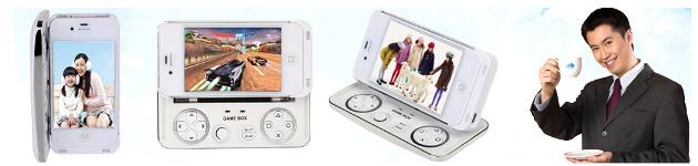GameBox Cydia Tweak: Control The GameBox Controller On iOS