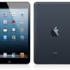 5th-Generation-iPad-Concept