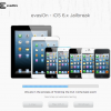 Evasi0n-Untethered-iOS-6-Jailbreak