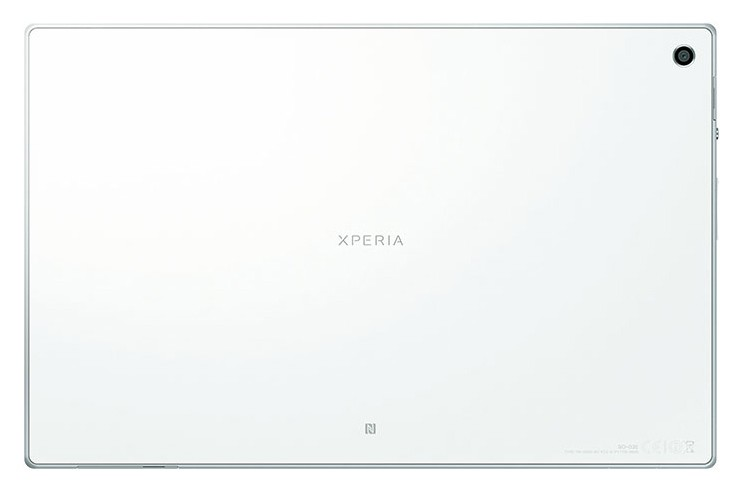 xperia-tablet-z-3