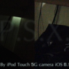 Enable The 5th Generation iPod Touch's Low Light Boost Camera Mode With The LLBiPT5 Cydia Tweak