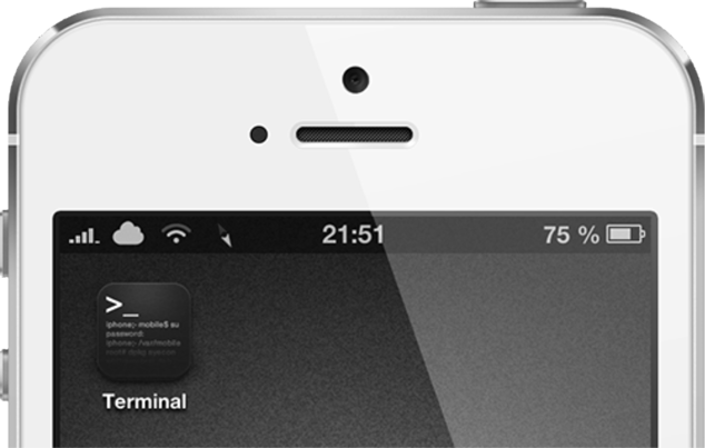 DirectionBar Cydia Tweak