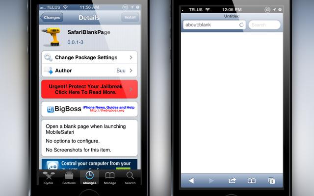 Safari-Blank-Page-Cydia-Tweak