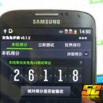 Proposed Pictures And A Hands-On Video Of The Samsung Galaxy S IV Appear Online