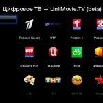 UnliMovie Apple TV