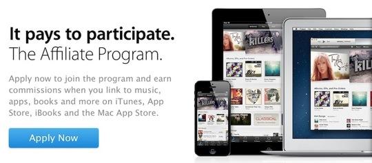 Apple PHG Affiliate Program
