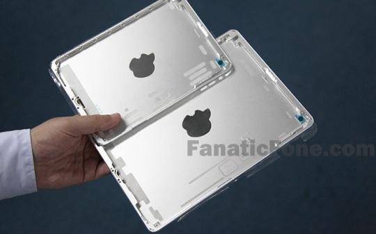 Leaked iPad Mini 2 Panel
