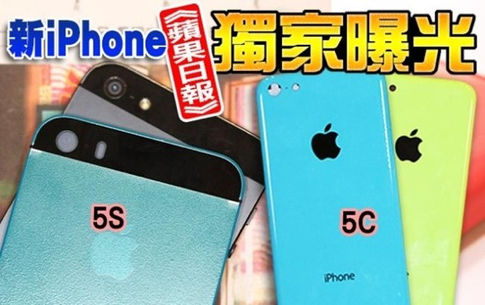 iPhone 5C Scratch Test