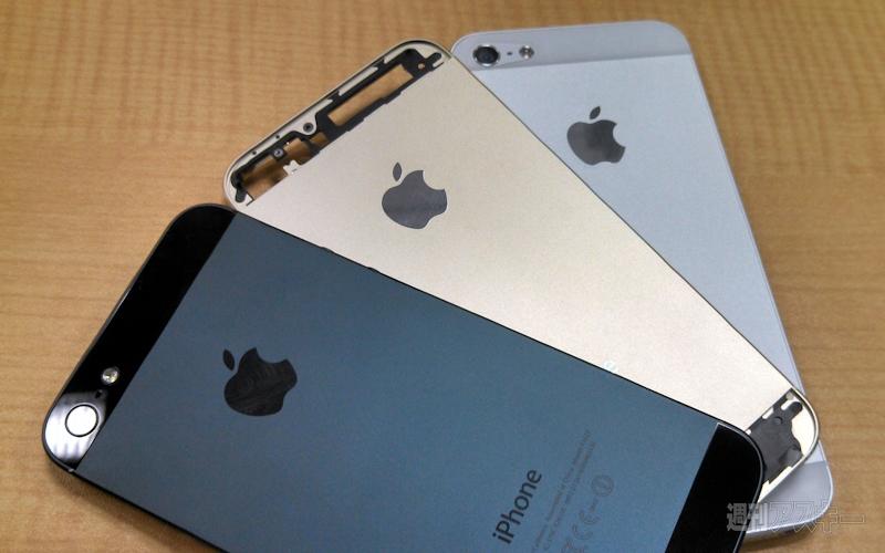 iphone5s-glod