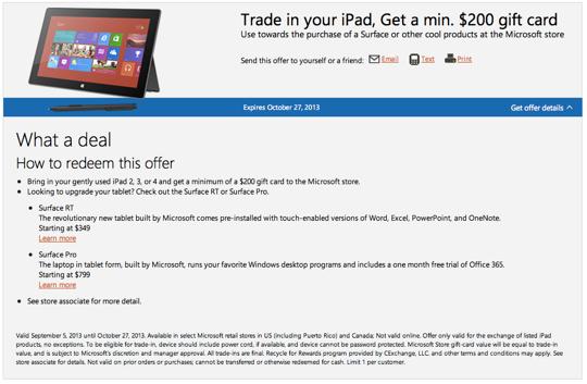 Microsoft Surface Trade-In Program