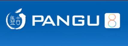 Pangu8