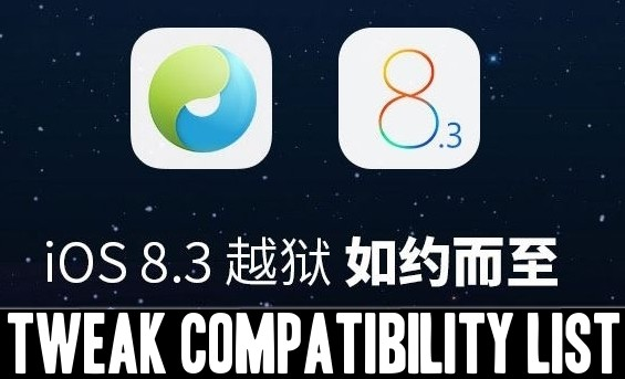 ios 8.3 jailbreak tweaks
