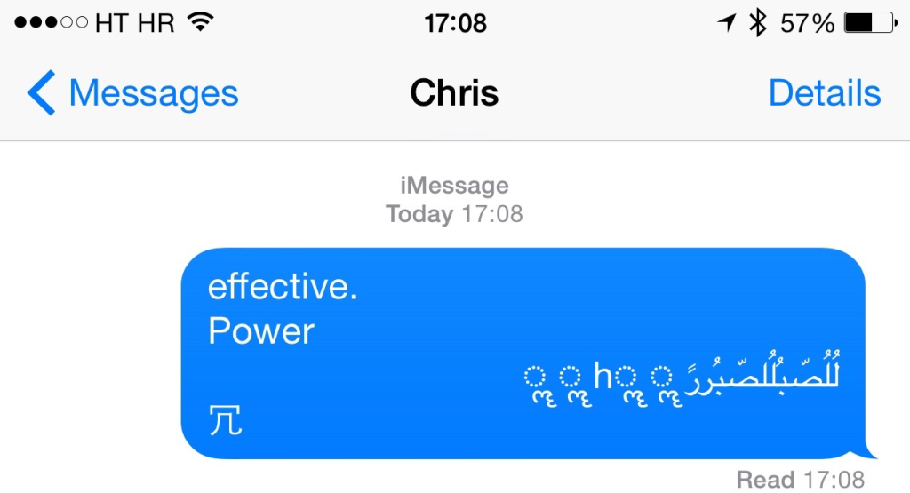 imessage-bug-fix-ios-8.4