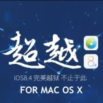 TaiG Releases iOS 8.4 Jailbreak Tool For Mac