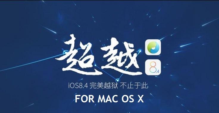 taig-v1-0-0-Mac