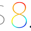 iOS 8.4.1 And iOS 9 No Longer Being Signed, Downgrades No Longer Possible
