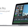 New MacBook Pro Release Still Scheduled For October [UPDATED]