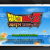 How To Install PlayStation Emulator On iPhone, iPod Touch, iPad Running iOS 9 - 9.0.2
