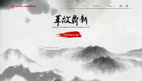 Pangu Home Page